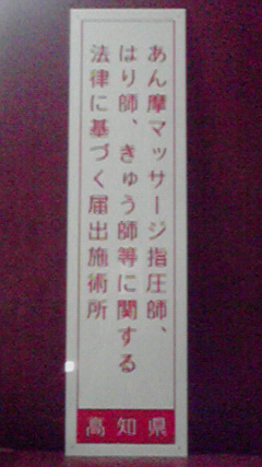 hokensyo-hyoushiki.jpg